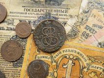 Coins of the Russian Empire Royalty Free Stock Images