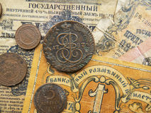 Coins of the Russian Empire Royalty Free Stock Image