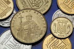 Coins of Ukraine Stock Photo