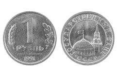 Coins of the USSR, the sample 1991, 1 rubles Royalty Free Stock Image