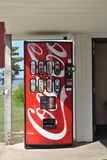 Coke Machine Stock Photography