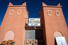 Col du Tichka Pass Royalty Free Stock Photos