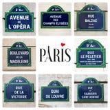 Colagem do sinal de rua de Paris Imagem de Stock Royalty Free