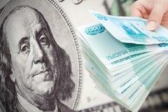 Colapso do rublo de russo Fotografia de Stock