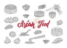 Coleção asiática do alimento do esboço ilustração stock