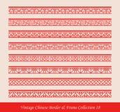 Coleção chinesa 18 do vetor do quadro da beira do vintage Fotografia de Stock Royalty Free