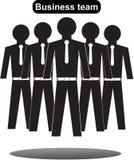 Coleção de trabalhadores de escritório e de equipe do negócio Imagem de Stock
