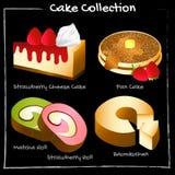 Coleção do bolo ilustração do vetor