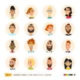 Coleção dos avatars dos povos ilustração do vetor