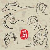 Coleção dos símbolos dos cavalos. Zodíaco chinês 2014. Fotografia de Stock Royalty Free