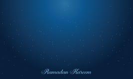 Coleção simples do kareem de ramadan do fundo Fotos de Stock Royalty Free