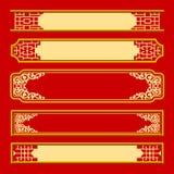 Coleções chinesas do estilo do quadro do vetor Fotografia de Stock Royalty Free