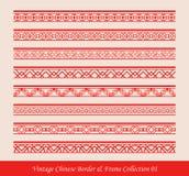 Colección china 01 del vector del marco de la frontera del vintage stock de ilustración