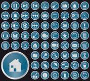 Colección de diversos botones ilustración del vector