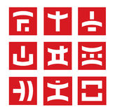Colección de insignias y de muestras Imagenes de archivo