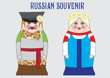 Colección de matreshka coupl divertido Ilustración del vector Foto de archivo libre de regalías