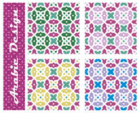 Colección de ornamentos florales árabes inconsútiles Imágenes de archivo libres de regalías