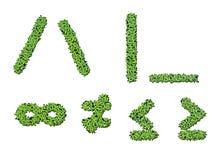 Colección de símbolos de letra del alfabeto de la lenteja de agua Imagen de archivo libre de regalías
