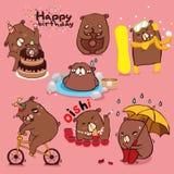 Colecci?n del car?cter del oso de Brown, diversas emociones lindas y actividades a adietar aislado en fondo del color libre illustration