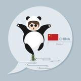 Colección del viaje - China stock de ilustración