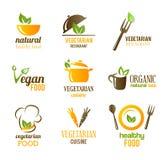 Iconos vegetarianos de la comida Fotos de archivo