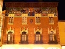 Colegio de Villandrando, Palencia ( Spain ) Stock Image