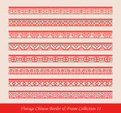 Coleção chinesa 11 do vetor do quadro da beira do vintage Imagem de Stock