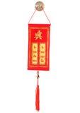 Colgante rojo chino de las banderas del Año Nuevo. Foto de archivo libre de regalías
