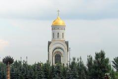 Colina de Poklonnaya - Moscú, Rusia Fotografía de archivo libre de regalías