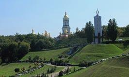 Colinas Kiev de Pechersky Imagen de archivo libre de regalías
