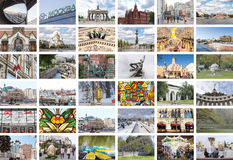 Collage av Moskvabilder bakgrund mer mitt portföljlopp royaltyfria foton