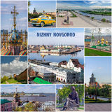 Collage City of Nizhny Novgorod Royalty Free Stock Images