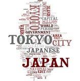 Collage de mot du Japon illustration stock