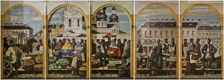 Collage del panno del mosaico Fotografie Stock Libere da Diritti