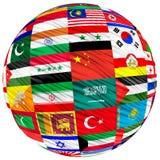 Collage delle bandiere dei paesi asiatici Immagini Stock