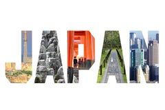 Collage du Japon Images libres de droits