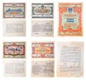 Collage för förbindelseussr frigörare Arkivbilder