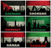 Collage of famous Middle East cities Royalty Free Stock Photo