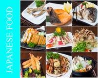 collage giapponese dell'alimento sui precedenti Immagine Stock