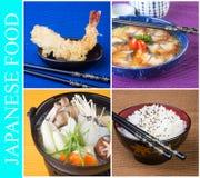 collage giapponese dell'alimento sui precedenti Fotografie Stock Libere da Diritti