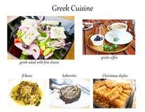 Collage with greek cuisine - coffee, salad, frikase, kokoretsi, christmas diples stock photo