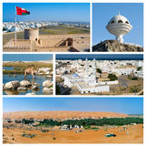 Collage of Images. Oman Stock Images