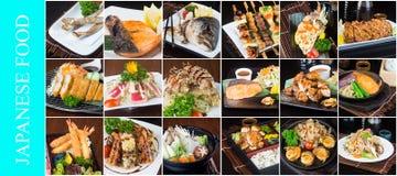 collage japonais de nourriture sur le fond Photos libres de droits
