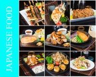 collage japonais de nourriture sur le fond Image libre de droits