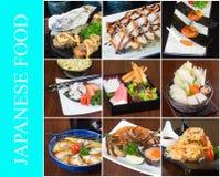 collage japonais de nourriture sur le fond Image stock