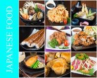 collage japonais de nourriture sur le fond Images stock