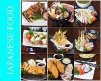 collage japonais de nourriture sur le fond Images libres de droits