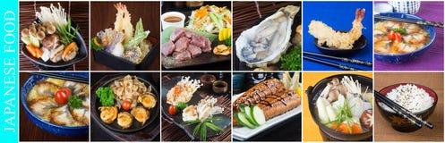 collage japonais de nourriture sur le fond Photographie stock libre de droits
