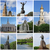 Landmarks of Kharkiv Royalty Free Stock Photography