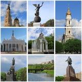 Landmarks of Kharkiv. Collage with landmarks of Kharkiv, Ukraine Royalty Free Stock Photography